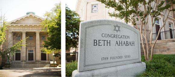 Congregation Beth Ahabah - 1