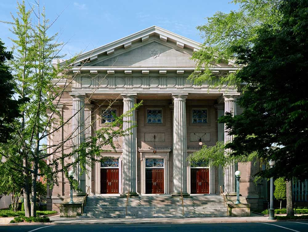 Congregation Beth Ahabah - 4