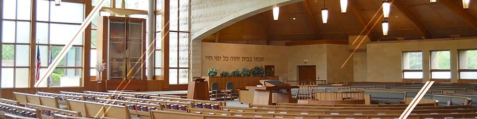 Congregation Har Shalom - 3