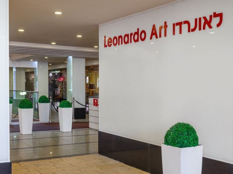 Leonardo Art Tel Aviv By the Beach - 1