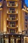 Athenee Palace Hilton Bucharest - 1