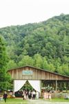 Leatherwood Mountains Resort - 2