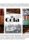 Club Cola Banquet Hall - 2