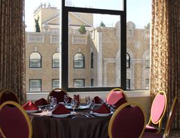 Holiday Inn Memphis Downtown is a  World Class Wedding Venues Gold Member